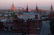 ePrix9 Москва, гала-ужин
