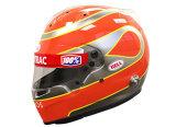 Шлем пилота: Нельсон Пике-мл. (Nelson Piquet, Jr.)