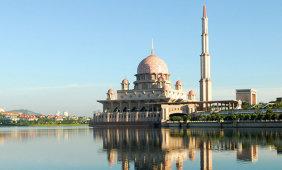 Путраджайе, Малайзия