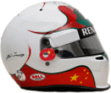 Шлем пилота: Цин Хуа Ма (Qing Hua MA)