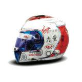 Шлем пилота: Сэм Бёрд (Sam Bird)