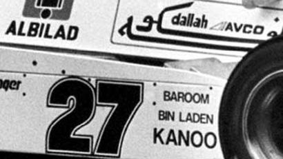 Компания Бен Ладена-отца когда-то спонсировала команду Williams в Формуле 1. Эта фамилия приютилась слева от заднего колеса, посередине